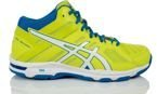 Buty Asics Gel Beyond 5 MT B600N 7701