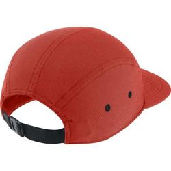Czapka Nike AW84 Adjustable Running Cap 651661 696
